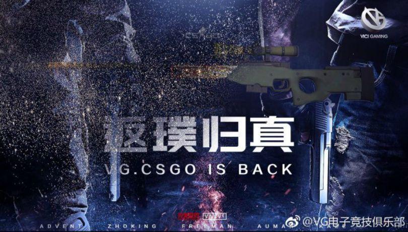 ViCi Gaming revamp CS:GO lineup | News